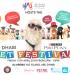 مهرجان الحيوانات الاليفة - ابوظبي