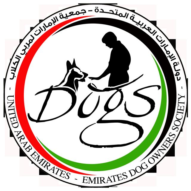 جمعية الإمارات لمربي الكلاب